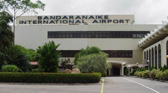 Здание аэропорта Коломбо
