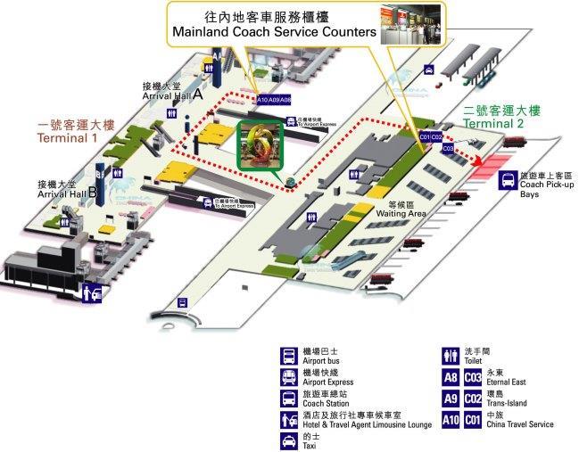 Схема международного аэропорта в Гонконге