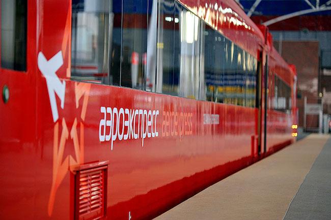 Как добраться из аэропорта Внуково в центр на поезде
