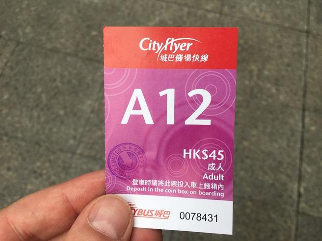 Билет на автобус из аэропорта до центра города