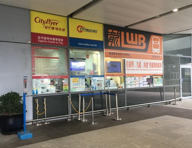 Кассы автобусов в аэропорту Гонконга