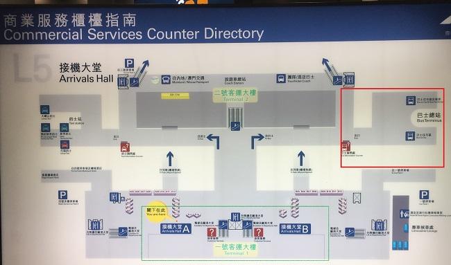 Схема терминала 1 аэропорта Гонконга
