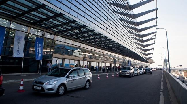 Из аэропорта Внуково на такси
