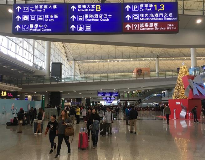 Терминал 1 аэропорта Гонконга