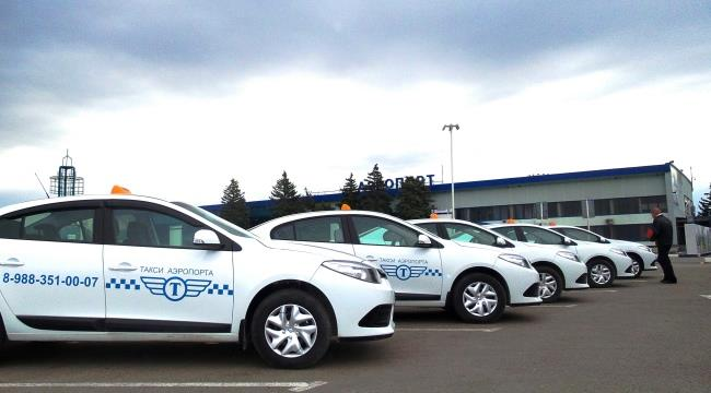 Такси в аэропорту Витязево