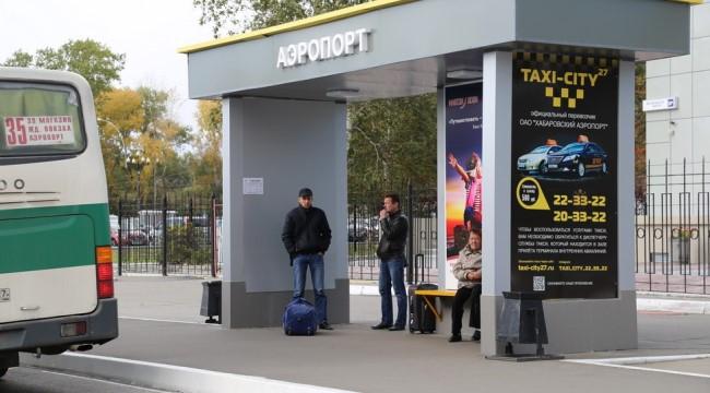 Автобусная остановка в аэропорту Хабаровска