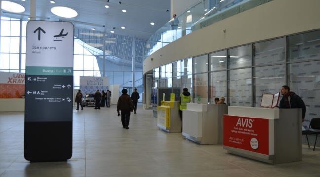Автопрокат в аэропорту Самары