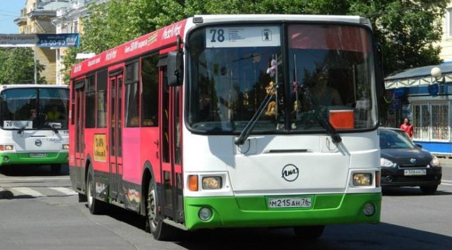 Автобус Аэропорт-Самара