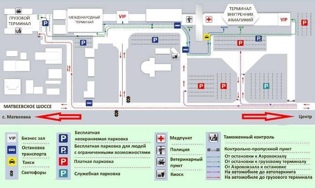 Схема аэропорта Хабаровск Новый