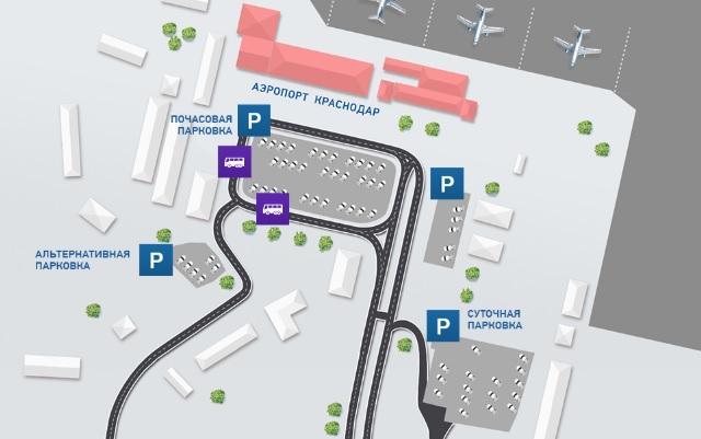 Схема прилегающей территории Аэропорта Краснодара