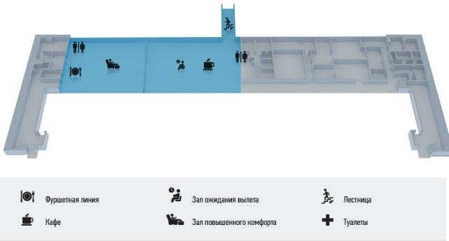 Схема терминала внутренних рейсов 2 этаж