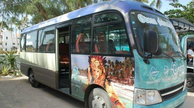 Сообщение между городами в Доминикане обеспечивает несколько транспортных компаний