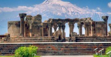 Из аэропорта до Еревана