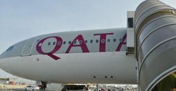 Аэропорт Доха в Катаре и как добраться до центра