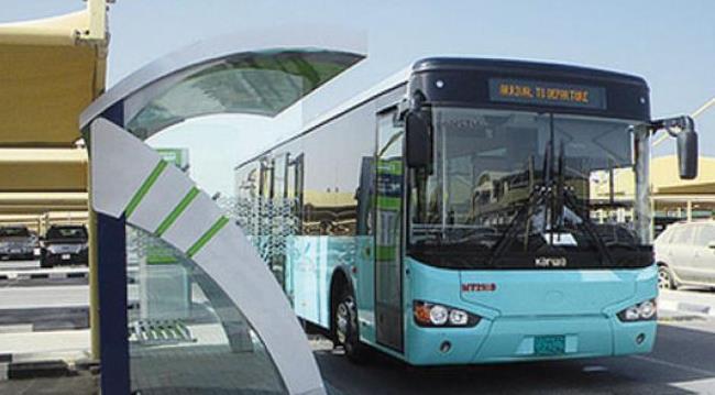 Автобус в из аэропорту Дохи