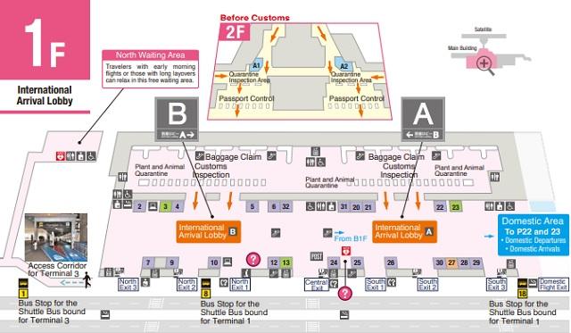 Схема Терминала 2 Токио Нарита
