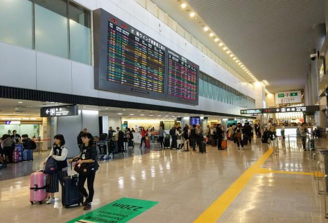 Аэропорт Нарита в Токио