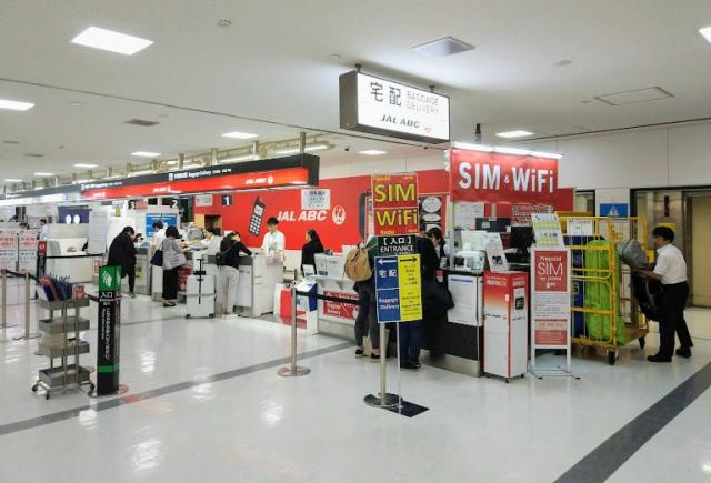 Продажа сим-карт в аэропорту Токио