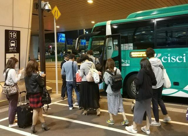 Автобус в аэропорту Токио