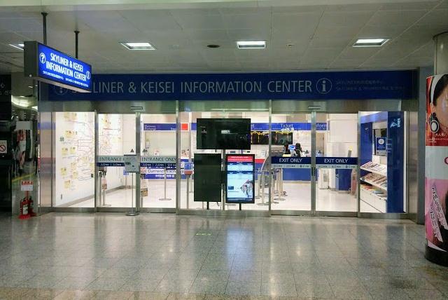 Информационный офис Skyliner Keisei в аэропорту Токио Нарита