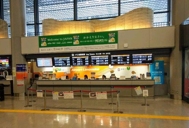 Автобусная касса в терминале
