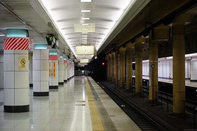станция Narita Airport