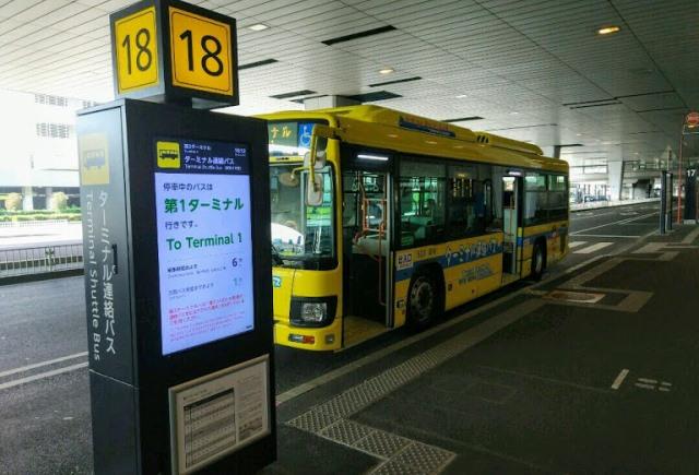 Автобус между терминалами в аэропорту Нарита