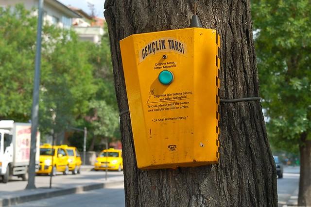Кнопка вызова такси в Турции