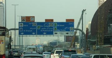 Все о такси в Дубае