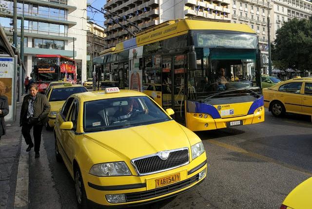 такси Афины