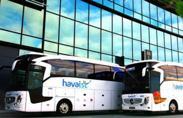 Автобусы между аэропортами Стамбула