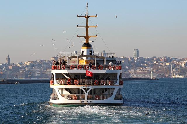 Район Кадыкей в Стамбуле