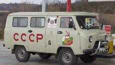 Такси в Бургасе, Болгария