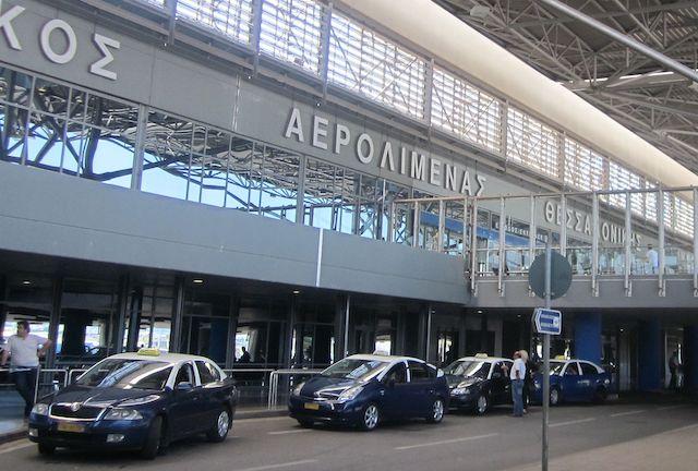 Такси в аэропорту Салоники