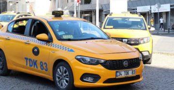 Такси Даламан